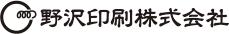 茨城県水戸市の印刷会社 野沢印刷株式会社