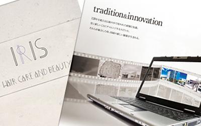 会社案内制作・印刷イメージ